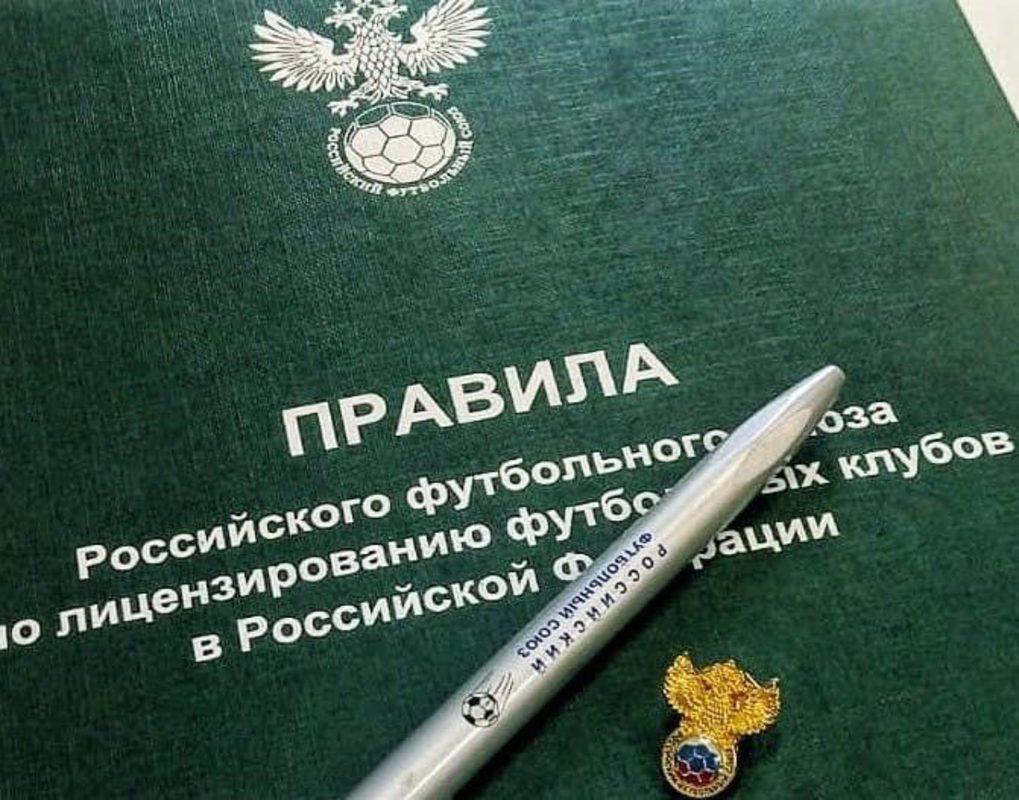 Футбольный «Енисей» получил лицензию для участия в новом сезоне