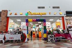 «Галамарт» открывается в Красноярске: три дня – каждая вторая игрушка – всего за 1 рубль!