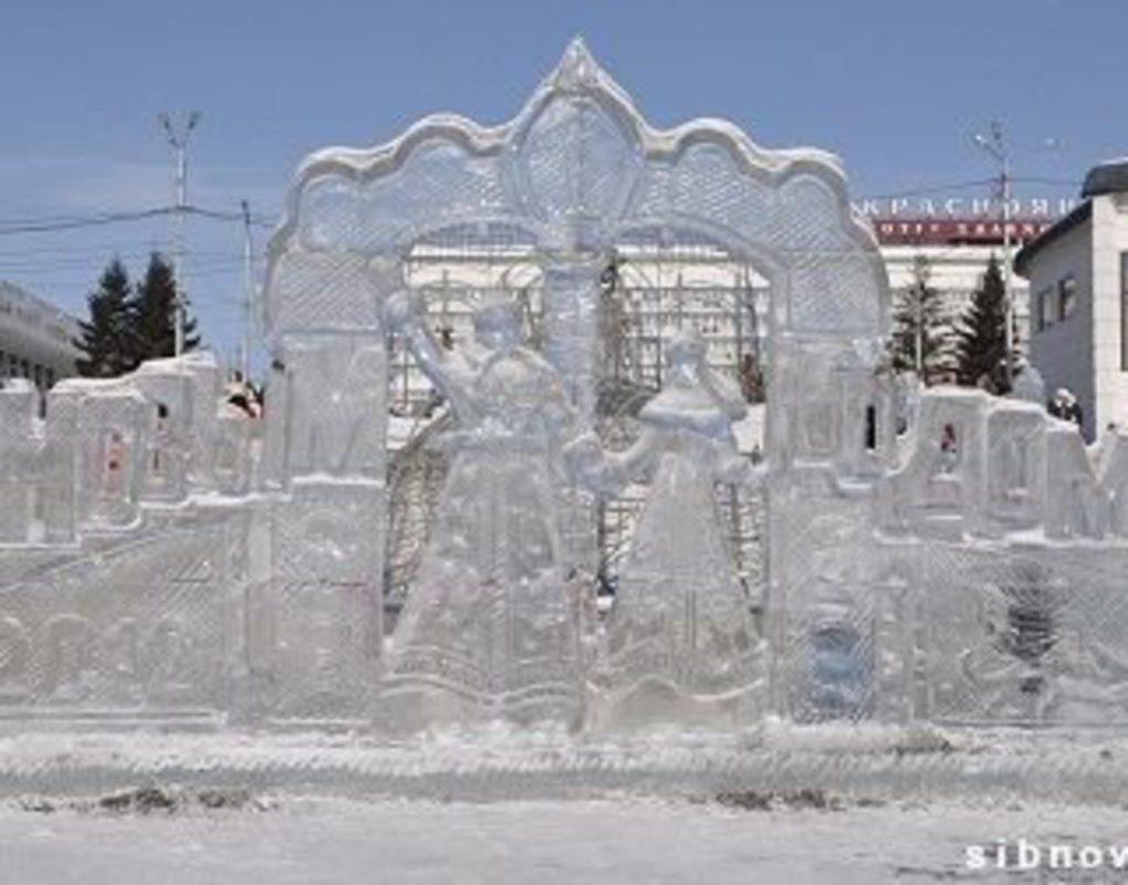 В Красноярске объявлены торги на строительство ледовых городков