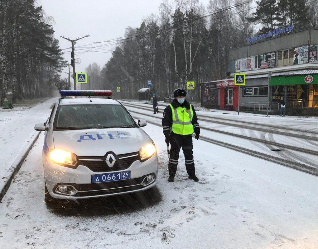 В ГИБДД призвали быть внимательней на дорогах