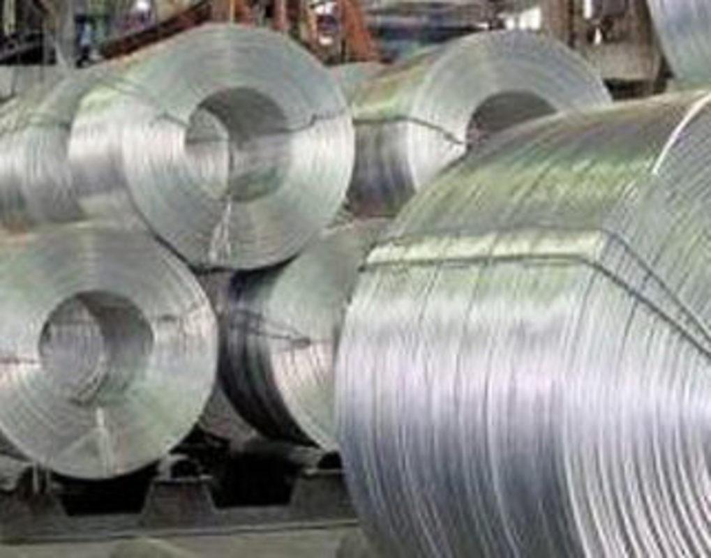 Компания металлургического бизнеса En+ Group привлекла кредит на строительство Тайшетского алюминиевого завода