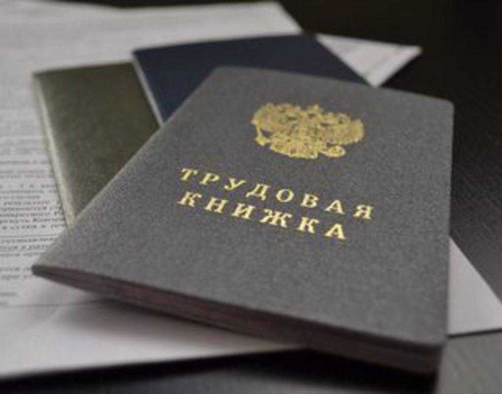 В Красноярском крае чаще увольняются, чем устраиваются на работу