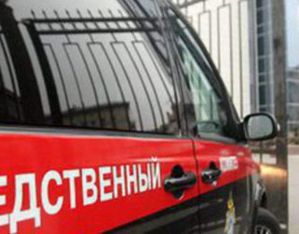 В Красноярске после массового отравления школьников возбуждено уголовное дело