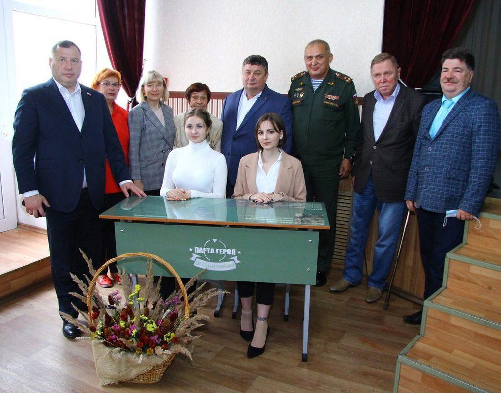 В Канском педагогическом колледже открылась Парта Героя Советского Союза