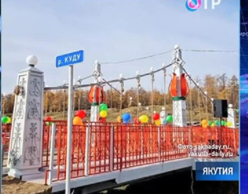 Супруги-пенсионеры построили мост для родного села в Якутии