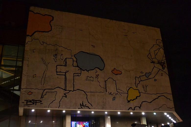 На красноярской биеннале показали «Практики соприкасания» фото 3