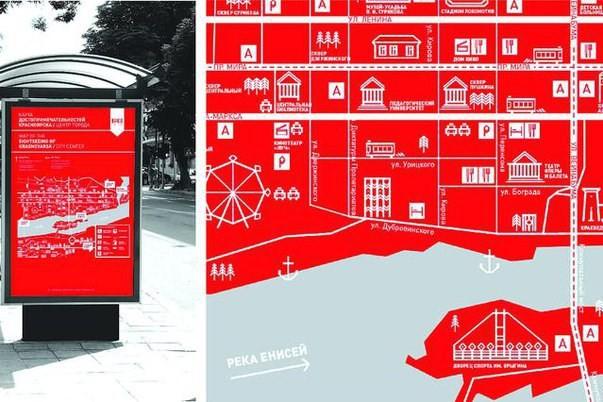Студентка представила мэру проект бренда Красноярска фото 5