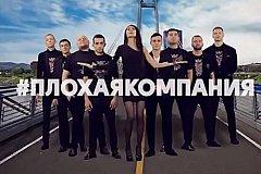 КВНщики прославили «суровый» Красноярск